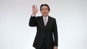 Cumpleaños Satoru Iwata